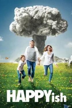 кадр из фильма Типа счастье