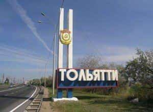 В Тольятти начались съемки постапокалиптической комедии