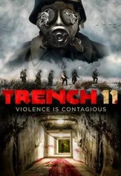 кадр из фильма Траншея 11