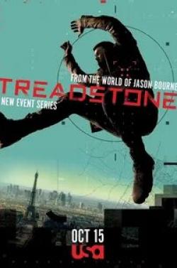 кадр из фильма Тредстоун