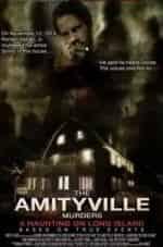 Убийства в Амитивилле кадр из фильма