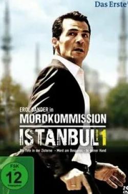 кадр из фильма Убийства в Стамбуле