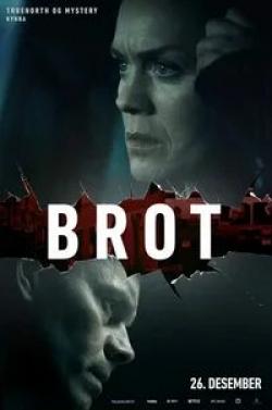 кадр из фильма Убийства в Вальгалле