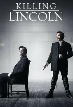 кадр из фильма Убийство Линкольна