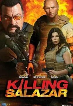 Убийство Салазара кадр из фильма