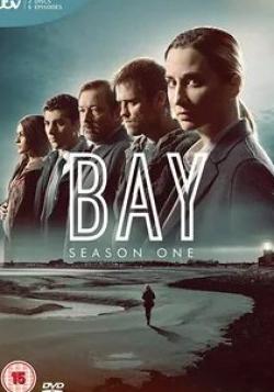 кадр из фильма Убийство в заливе