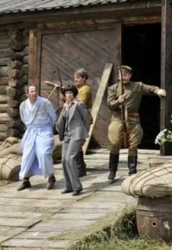 кадр из фильма Убить Дрозда