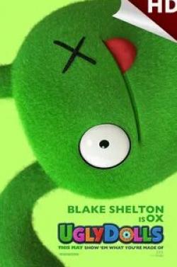 Эмма Робертс и фильм UglyDolls. Куклы с характером (2019)