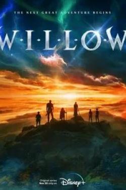 кадр из фильма Уиллоу