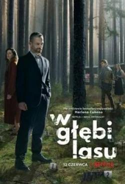 кадр из фильма В густом лесу