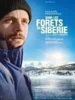 Евгений Сидихин и фильм В лесах Сибири