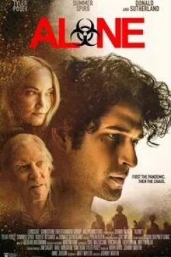 кадр из фильма В одиночку