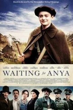 кадр из фильма В ожидании Ани