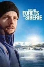 Евгений Сидихин и фильм В сибирских лесах