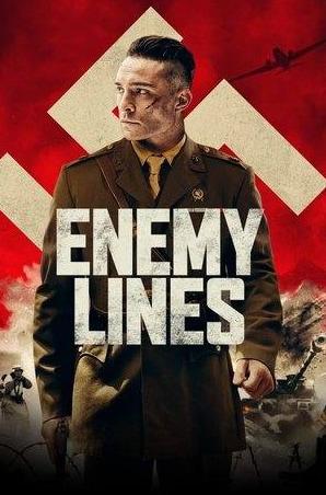 кадр из фильма В тылу врага
