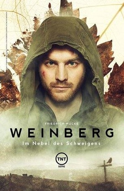 кадр из фильма Вайнберг