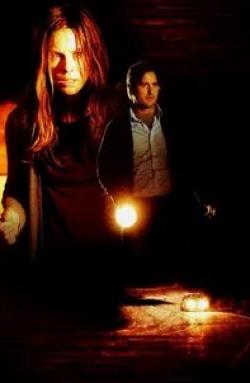 кадр из фильма Вакансия на жертву