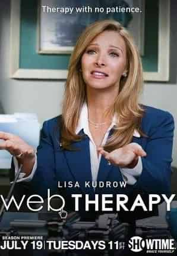 кадр из фильма Веб-терапия