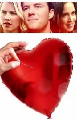 кадр из фильма Вечеринка по случаю развода