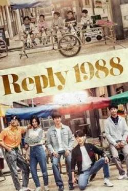 кадр из фильма Вернуться в 1988