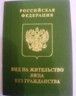Альберт Филозов и фильм Вид на жительство