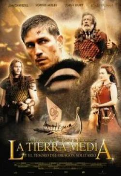 кадр из фильма Викинги