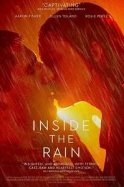 кадр из фильма Внутри дождя