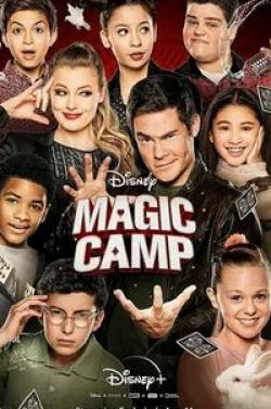 кадр из фильма Волшебный лагерь