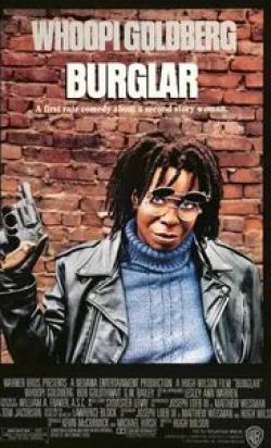 Владислав Галкин и фильм Воровка (2001)