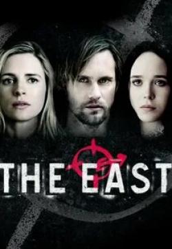 кадр из фильма Восток