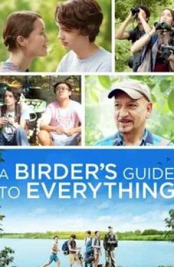 кадр из фильма Всеобщее руководство птицелова
