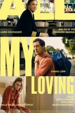 кадр из фильма Вся моя любовь