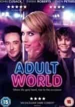 Взрослый мир кадр из фильма