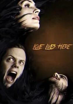 кадр из фильма Хемлок Гроув