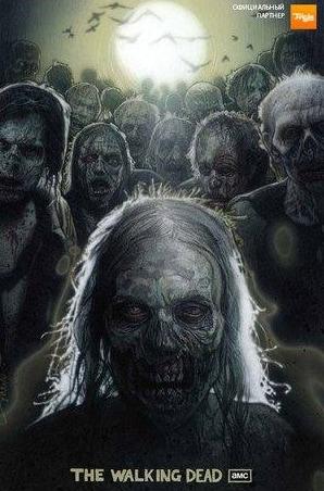 кадр из фильма Ходячие мертвецы