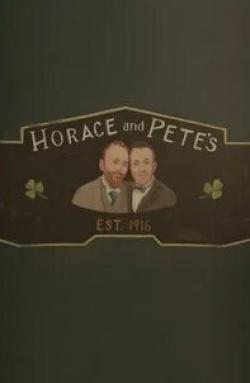 кадр из фильма Хорас и Пит