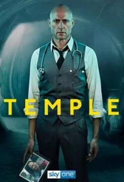 кадр из фильма Храм