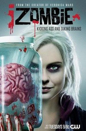 кадр из фильма Я – зомби