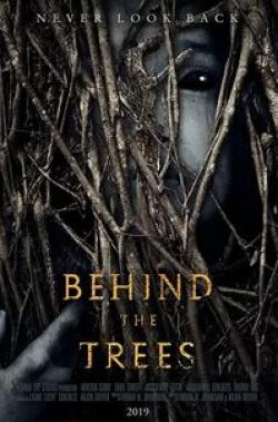 кадр из фильма За деревьями