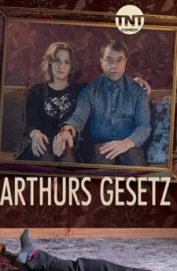 кадр из фильма Закон Артура