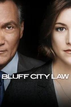 кадр из фильма Закон города на утесе