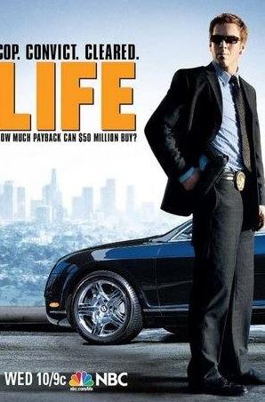 кадр из фильма Жизнь как приговор