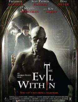 кадр из фильма Зло внутри