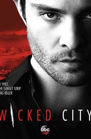 кадр из фильма Злой город