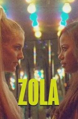 кадр из фильма Зола
